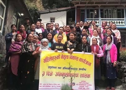 मनाङको नासोंमा महिलाहरुको नेतृत्व विकास कार्यक्रम सम्पन्न