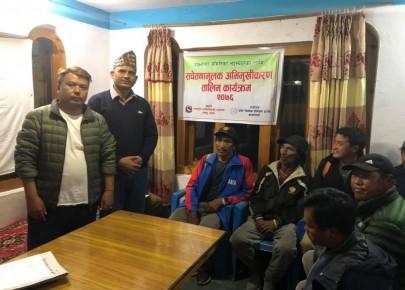 नार्पाभूमि गाउँपालिकाका उपभोक्ता समितिका सदस्यहरुलाई तालिम