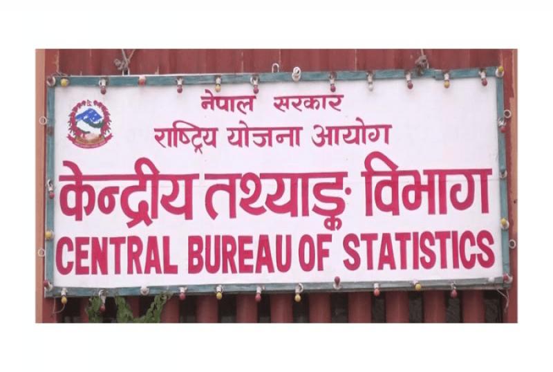 १२ औं  राष्ट्रिय जनगणना-२०७८ अभियान प्रभावित