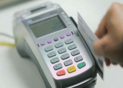 कार्डमार्फत भुक्तानी गर्दा १० प्रतिशत कर फिर्ता हुने योजना कार्यान्वयनमा