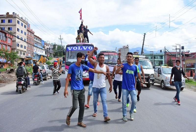 यातायात व्यवसायीहरुको काठमाडौंमा र्याली, ट्राफिक व्यवस्थापनमा समस्या