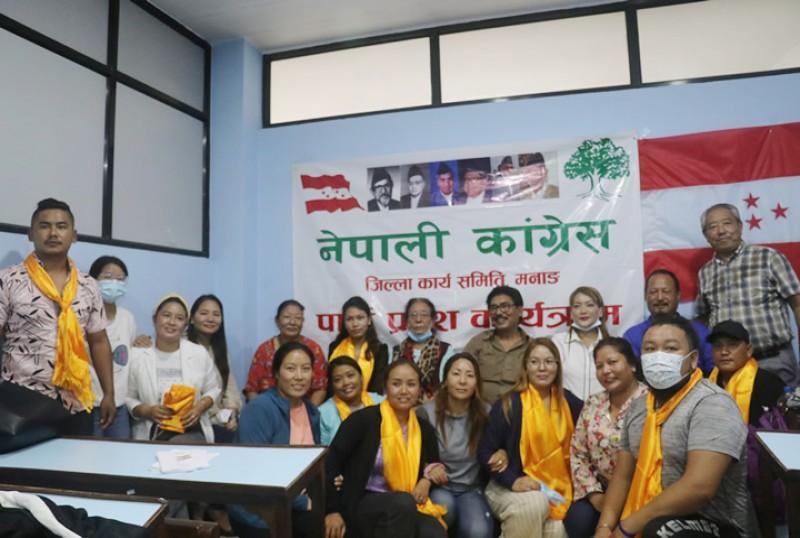 नेपाली कांग्रेस मनाङमा पालिकास्तरको अधिवेशन सम्पन्न
